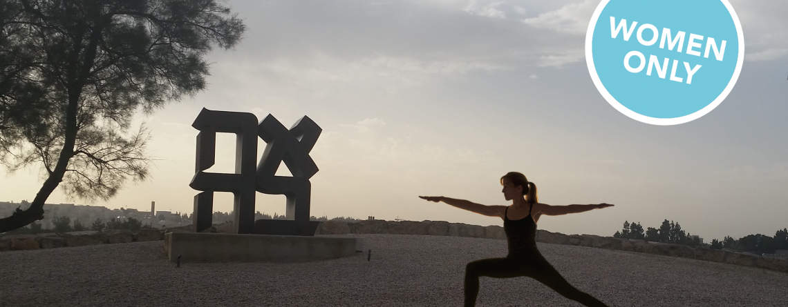 Holy Land Yoga Retreat | May 15-23, 2019